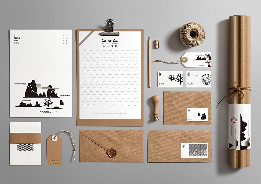 酒店VI设计案例,酒店品牌形象设计案例,梓山漫居酒店平面设计案例